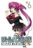 リトルバスターズ! 6 (全巻購入特典「テレビ非公開「秘密」エピソードDisc」応募券付き)(初回限定版) [Blu-ray]