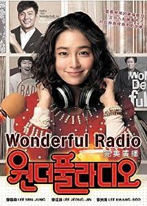 Wonderful Radio Love On Air Korean Movie With English Sub All Region Dvd Lee
