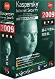 Kaspersky Internet Security 2009 通常版