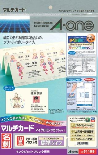 -uno-a-uno-papel-impresora-de-inyeccion-multi-tarjeta-de-marfil-suave-exclusiva-a4-tamano-10-superfi