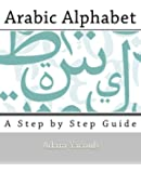 Arabic Alphabet: A Step by Step Guide