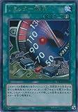 遊戯王カード DS14-JPM18 リミッター解除(ウルトラ)/遊戯王ゼアル [デュエリストセット Ver.マシンギア・トルーパーズ]