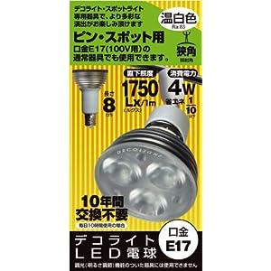 【クリックでお店のこの商品のページへ】エス・ティー・イー デコライト LED電球 (照射角狭角・E17口金・レフ型・1750lx・230ルーメン・温白色) JS1708BA