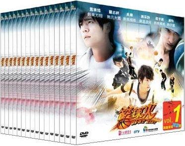 ホット・ショット ~籃球火~ (北京語) (台湾輸入版DVD16枚組:全16話収録) リージョンコード:ALL