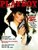 img - for Playboy July 1979 The Girls of James Bond 007/Moonraker, Joseph Wambaugh Interview, Making of a Pope by Andrew Greely, Philip Jose Farmer Fiction, Joe Haldeman Fiction book / textbook / text book