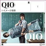日テレドラマ「Q10(キュート)」クリアフォルダ