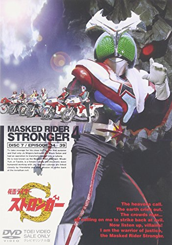 Ranking of Masked Riders (Kamen Riders) Popularity Vote