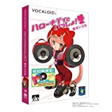 VOCALOID2 猫村いろは 初回限定版