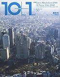 10+1 No.50 特集=Tokyo Metabolism 2010/50 Years After 1960