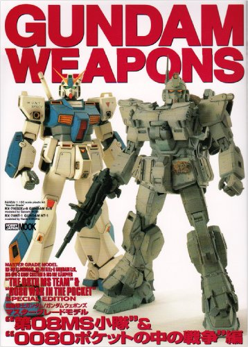 Gundam Weapons - Mobile Suit Gundam Master Grade Model