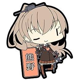 スカイネット 艦隊これくしょん ラバーキーホルダー Vol.6 熊野 単品(アオシマ )