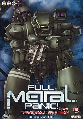Full Metal Panic 4 - Mission 4 [DVD] (Region 2) (Import)