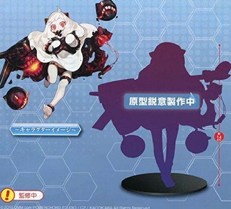 艦隊これくしょん -艦これ- 深海棲艦スペシャルフィギュア 北方棲姫