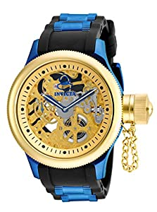 Invicta Men's 17269 Russian Diver Mechanical 2 Hand Gold Dial Watch