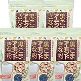 北海道産大豆使用 黒ごまアーモンドきな粉 220gx5個 (4945329101914)
