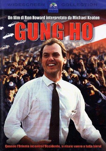 Gung Ho! [IT Import]