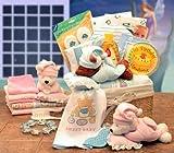 Sweet Dreams - BLUE - Newborn Baby Basket - Shower Gift Idea for New Baby Boys