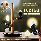 My Vision トリック 照明 フロア スタンド ライト 人感センサー タッチ式 明るさ調節 玄関 寝室 リビング トイレ自動 マグネットスタンド MV-TORICK