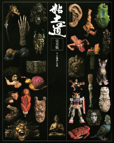 片桐仁の粘土作品がドラマ『99.9』に登場、ラーメンズも復活!