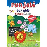 Punjabi For Kids: Simple Words [DVD] [NTSC]