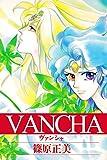 VANCHA / 篠原 正美 のシリーズ情報を見る