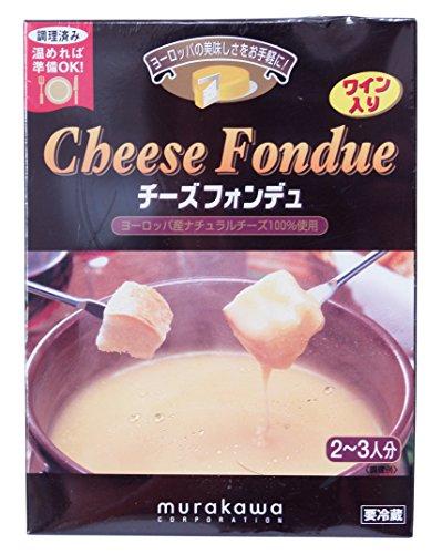 チーズ フォンデュ ワイン入り ヨーロッパ産ナチュラルチーズ100%使用 200g×2箱