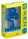 G-KEN(ジーケン) ブルー
