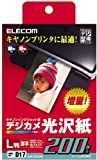 ELECOM キヤノンインクジェット用デジカメ光沢紙(89×127MM) 200枚入り EJK-CGL200