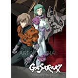 Gasaraki Complete Series DVD Collection