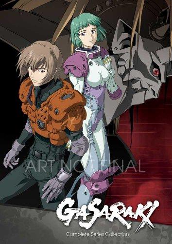 Gasaraki Complete Series (ガサラキ 北米版) [DVD]