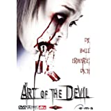 Art of the Devilvon &#34;Arisa Wills&#34;