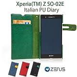 (ゼヌス)zenus 【Xperia Z SO-02E】スマホケース Italian PU Diary F ネイビー