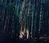 Dum Spiro Spero (Deluxe Edition) by Dir En Grey [Music CD]