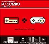 FC COMBO (エフシーコンボ)