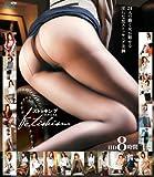 ストッキング fetishism HD 8時間 [Blu-ray]