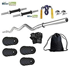 8 KG WEIGHT LIFTING HOME GYM SET OF RUBBER PLATES + 3 FEET CURL BAR + 2 PCS DUMBELLS RODS + 2 LOCKS +1 PAIR GYM GLOVES + SKIPPING ROPE + GYM BAG PACK
