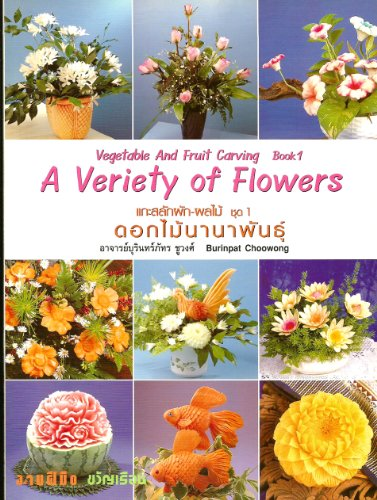 Learn To Thai Vegetables Fruit Carving Book 1-A Variety Of Flower
