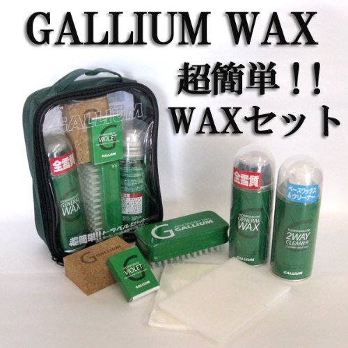 GALLIUM ガリウム GENERAL WAXセット スノーボード ワックス スプレータイプ