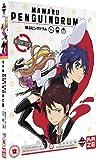 Penguin Drum Box Set 1 (Episodes 1-12) [DVD]