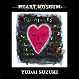HEART MUSEUM-雄大ベスト-