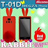 with series指紋センサー搭載 T-01D REGZA Phone 用 【ウサギケース ラビットしっぽ付】 06赤ウサギ(レッド) : レグザフォン