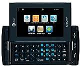 Sharp-FX-STX-2-Unlocked-GSM-Cell-Phone
