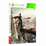 Assassin's Creed Ezio Saga [Limited Complete Edition] [Japan Import]