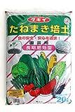 □ 種まき培土20L [その他]