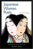 Japanese Women Poets: An Anthology