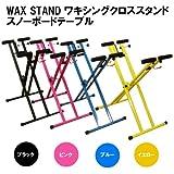 waxst2 WAX