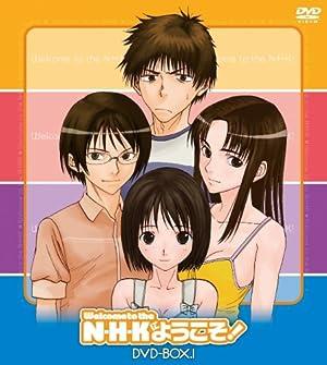 N・H・Kにようこそ! DVD-BOX