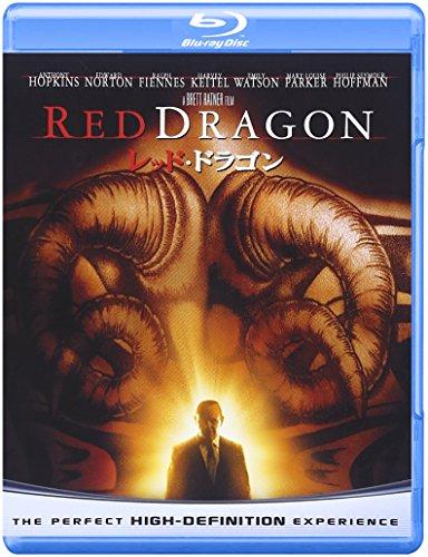 レッド・ドラゴン [Blu-ray]