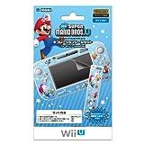 任天堂公式ライセンス商品 ニュー・スーパーマリオブラザーズ・U デコレーションシールセット for Wii U GamePad ライトブルー