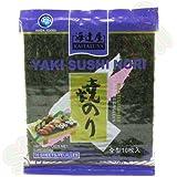 Sushi Nori Seaweed (10 Sheets) Green Grade